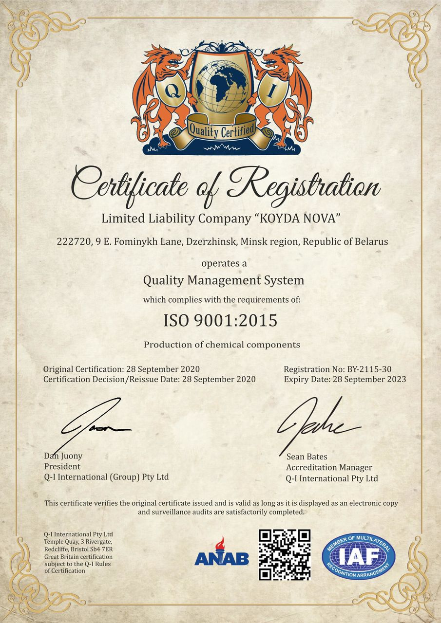 New Certificate ISO 9001:2015